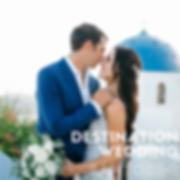 Santorini Wedding Destination Wedding bl