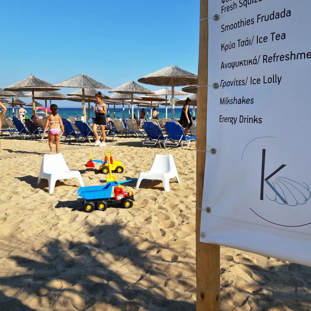 Пляжный бар Кохили