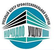 логотип УЦПУ.jpg