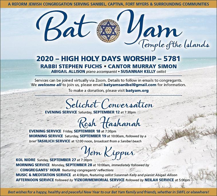 high holy Days Worship 2020.jpg