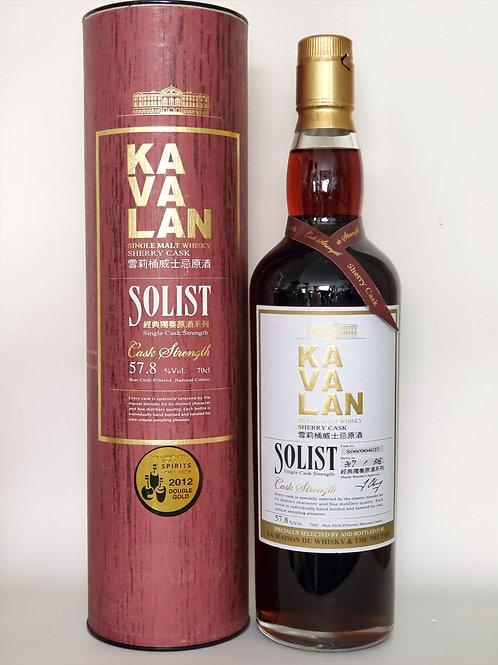 Kavalan Solist Sherry Cask by  La Maison du Whisky & The Nectar (S060904027)