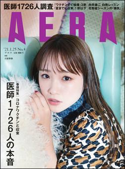 【ASA得ストア】新刊をご紹介(2021.1.18)