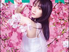【ASA得ストア】新刊をご紹介(2021.3.29)