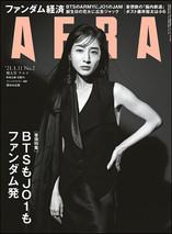 【ASA得ストア】新刊をご紹介(2021.1.4)