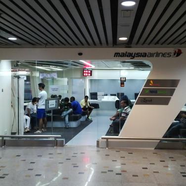 MAS TICKETING OFFICE, KL SENTRAL