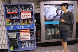 korea - 2.jpg