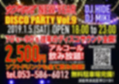 2018-19-event 裏.jpg