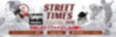 streettimes