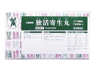 独活寄生丸 (どっかつきせいがん) 3g×60包