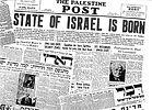 Karl Echaus Israel