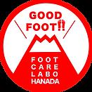 花田ロゴ.png