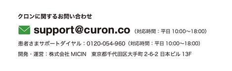 スクリーンショット 2020-08-04 8.32.03.png