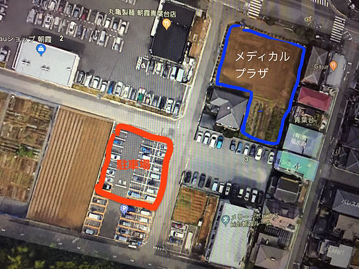 駐車場航空図