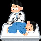 medical_daichou_naishikyou2.png