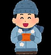samui_man_hokkairo.png