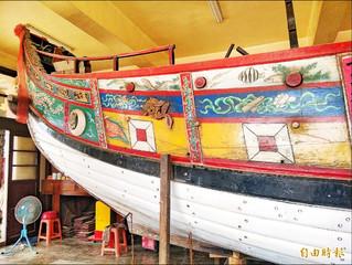 這裡的王船不用燒  百年船體盼修復