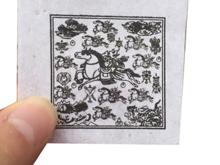 《金紙學》西藏風馬時光機