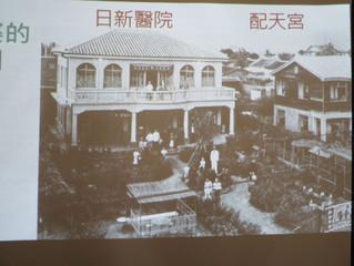 台灣首例 寺廟買下古蹟創雙贏