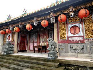 《寺廟行銷》宜蘭廟宇蓋章集點抽5萬黃金