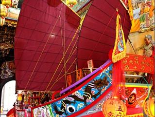 《寺廟行銷》陸製中式沿古王船