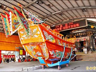 保存王船 擬建博物館