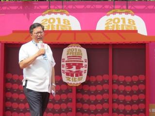 三界爺文化祭 桃園準備當招牌