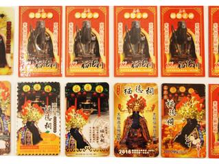 《寺廟行銷》年份錢母 光雕媽祖