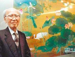 慈龍寺x林玉山 濕壁畫修復開始