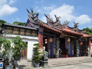 古廟建築傳新血 寶藏寺趕工修復