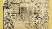 香火綿綿 古時過年《祭祖版畫》