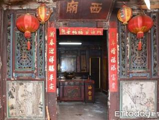 《西廟》桃園古蹟將重建還原