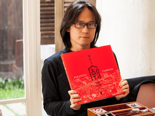 《寄生之廟》-認識台灣文化