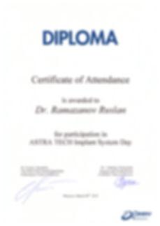сертификат астра тек
