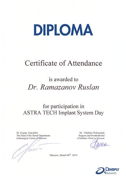 Диплом имплантация Астра Рамазанов