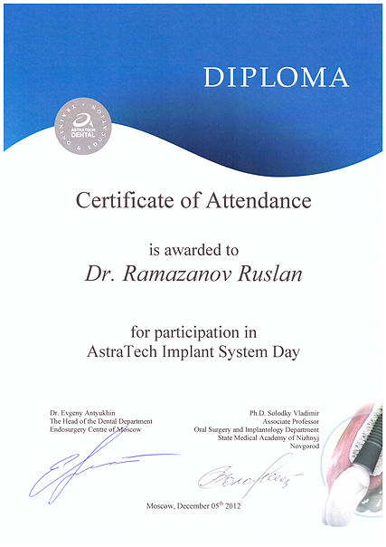 Сертификат Имплантация Astra-tech Рамазанов