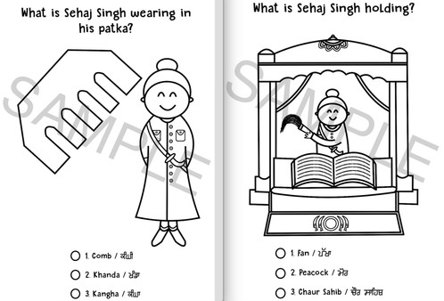 sikh colouring sikh colouring pages sikh kids camp - Kids Colouring Book