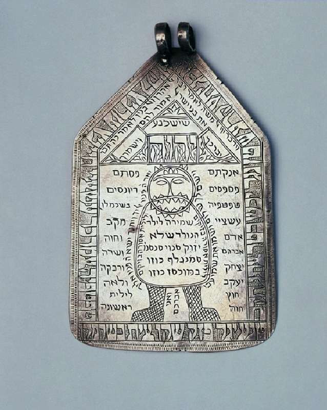Amulet for mother and newborn with image of Lilith in the center. 19th Century. Courtesy of the Israel museum