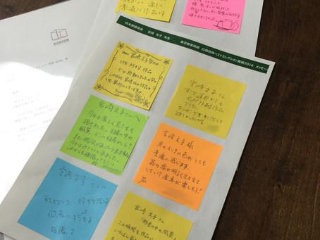 東京都美術館 公募団体ベストセレクション展を終えて・・・
