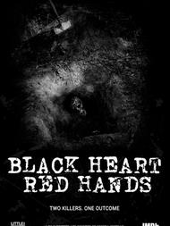 BLACK HEART RED HANDS POSTER VERTICAL.png