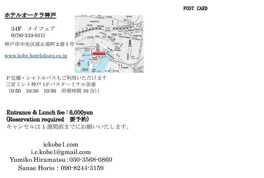 キャプチャ rakusuru2.PNG
