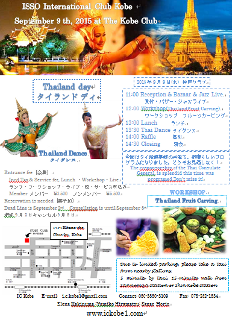 Thailand day ISSO.PNG