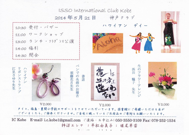 Apr+Inv+J.JPG 2014-4-20-14:38:44