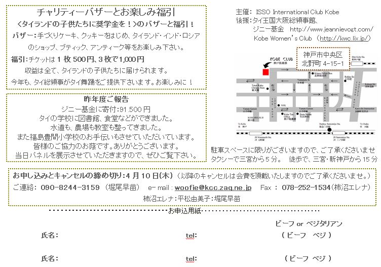 4+Inv+J+inside+jpeg.JPG