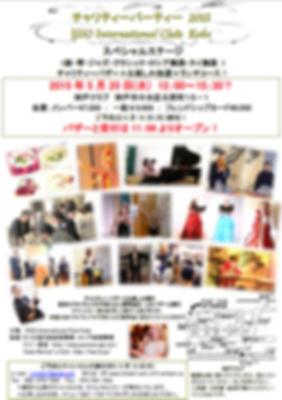 poster may Japanese.PNG