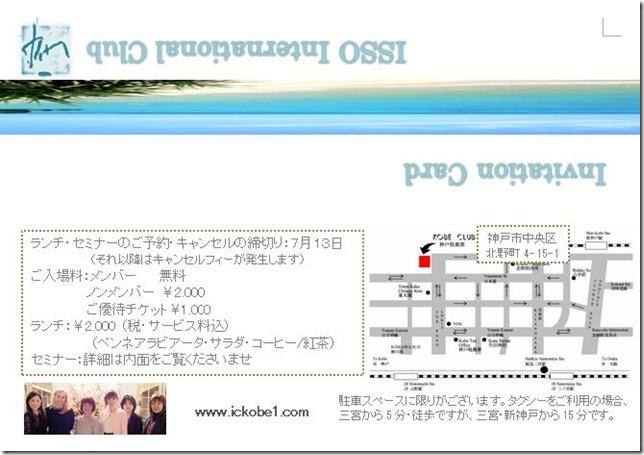 July J Outside[1].jpg