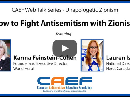 Listen to Proud Jews and Unapologetic Zionists—CAEF Bulletin July 20, 2020