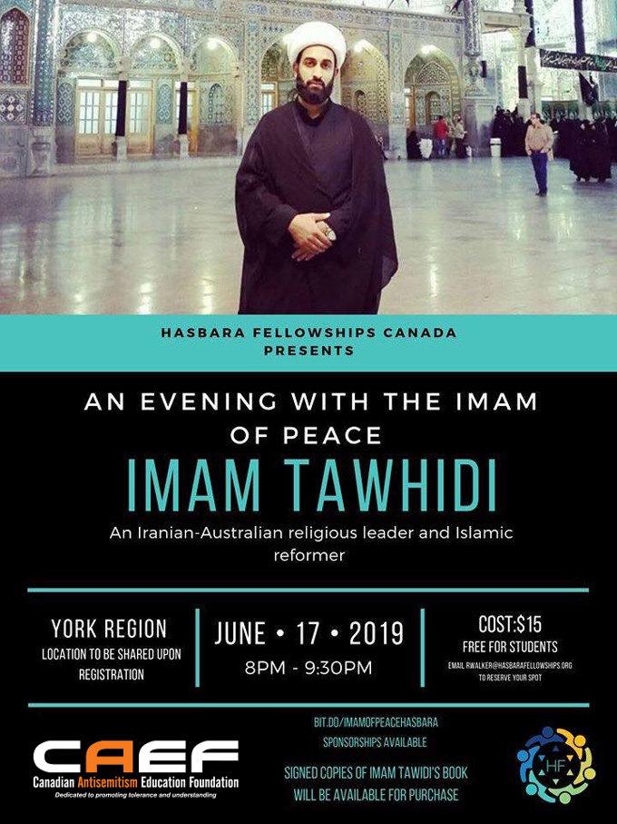 Imam-Tawhidi-event-Toronto-June-17-edite