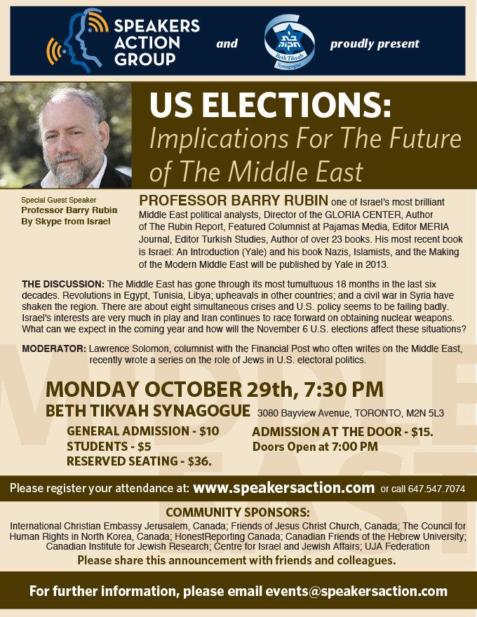SAG_BarryRubin_US_Elections_Oct2012.jpg