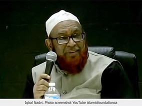 CIJ News: Canada's top Imam says jihad will continue until the Day of Judgment