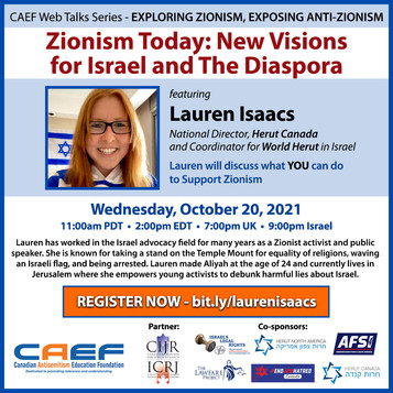 CAEF Web Talk:  Zionism Today - New Visions for Israel and the Diaspora